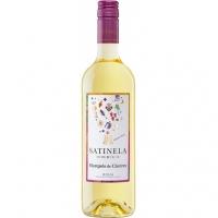 Вино белое Satinella. Marques de Caceres (semi-sweet)